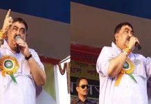 ফের পাঁচন মারার হুমকি অনুব্রতর/ The News বাংলা Exclusive