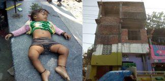 Image: The News বাংলা