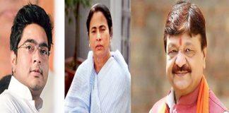 কৈলাশ বিজয়বর্গীয়র মারাত্মক অভিযোগ অভিষেক বন্দ্যোপাধ্যায়ের বিরুদ্ধে/The News বাংলা