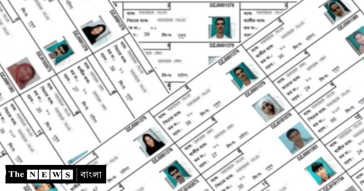 চোখ রাখুন বাংলায় কবে প্রকাশ পাবে নতুন ভোটার তালিকা/The News বাংলা