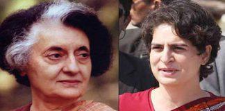 প্রিয়াঙ্কা গান্ধী মা দুর্গার সাক্ষাৎ অবতার/The News বাংলা