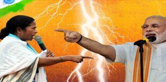 বাংলায় উন্নতিতে বাধা 'স্পীডব্রেকার' মমতা, কটাক্ষ মোদীর/The News বাংলা