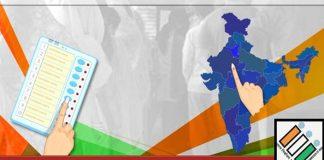 ইভিএম নিয়ে বিতর্কের মাঝেই এবার নতুন অ্যাপ আনছে নির্বাচন কমিশন/The News বাংলা