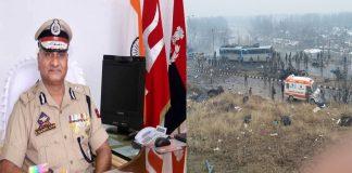 ভয়ঙ্কর সন্ত্রাসবাদী হামলা হবে জানিয়েছিলেন কাশ্মীর পুলিশের আধিকারিক/The News বাংলা