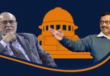 ভারতের রাজধানী দিল্লি কার দখলে আজও হল না ফয়সালা/The News বাংলা