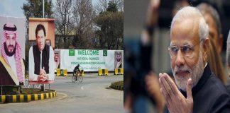 পাকিস্তানকে বয়কট করে ভারতের হাত ধরল সৌদি আরব/The News বাংলা