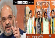 Amit Shah's main focus is winning the Election/ The News বাংলা