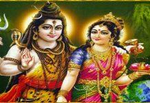 শিব ও পার্বতীর বিয়ের অদ্ভুত গল্প (পর্ব ১)/ The News বাংলা