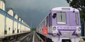 Kolkata Metro to run in normal speed/ The News বাংলা