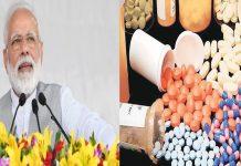 Modi Sarkar lowers medicine price in India/ The News বাংলা