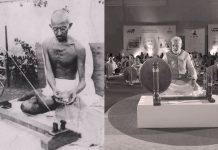 Modi to follow Gandhi's Principles/ The News বাংলা
