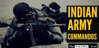 শত্রুকে নিমেষে নিকেশ করে ভারতের সেরা ৯ কম্যান্ডো বাহিনী/The News বাংলা
