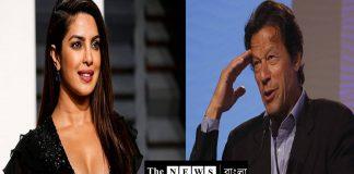পাকিস্তানের কোপে এবার প্রিয়াঙ্কা চোপড়া/The News বাংলা