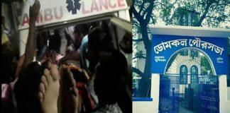 রাজনৈতিক হত্যা না গোষ্ঠী দ্বন্দ্ব, ভোটের সময় ডোমকলে খুন তৃণমূল নেতা/The News বাংলা