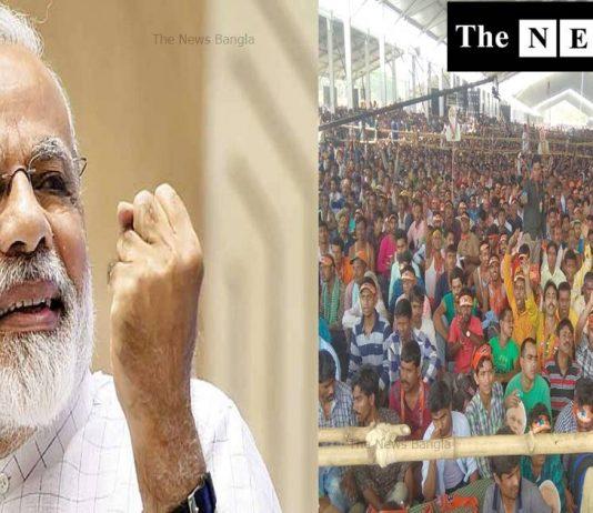 LIVE: ব্রিগেডে জনসভায় কি বলছেন নরেন্দ্র মোদী, দেখুন সরাসরি/The News বাংলা