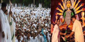 পে কমিশনের বদলে রাজ্য সরকারি কর্মীদের জন্য উৎসব বোনাস/The News বাংলা