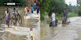 প্রবল বৃষ্টিতে বন্যা পরিস্থিতি তৈরি হয়েছে উত্তরবঙ্গে/The News বাংলা